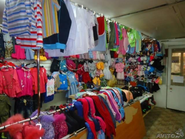 Магазин Детской Одежды Уфа