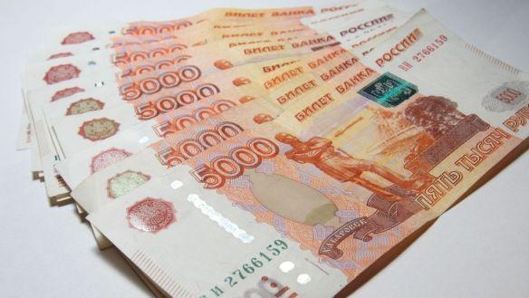 Помощь в получении банковского кредита в Санкт-Петербурге.