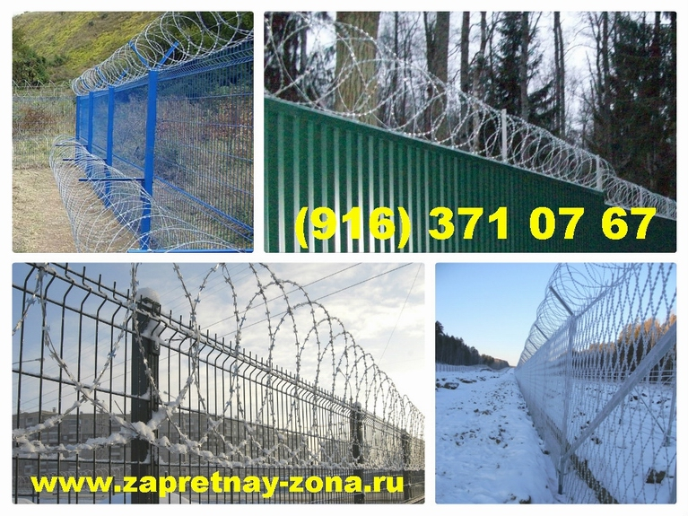 Инженерные заграждения из колючей проволоки Егоза  во Владимире
