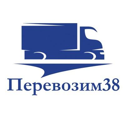 Грузоперевозки в Иркутске. Переезды